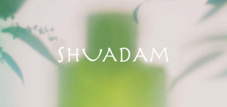shuadambrand